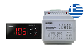 CHILLER Control Unit / 1 or 2 Compressor Heat Pump with 0-10 V Analog Output - KIOUR