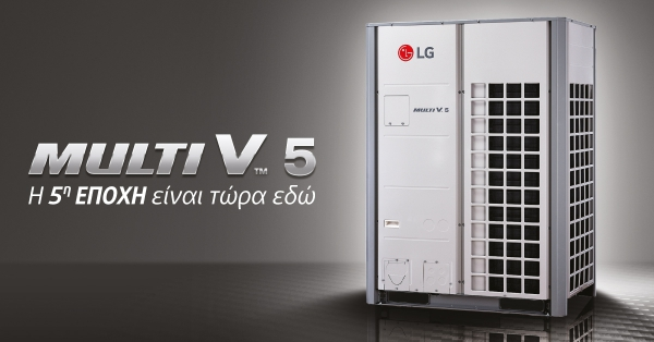 LG VRF MULTI V 5 Αir-conditioning systems