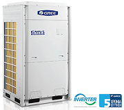GREE GMV5 Modular outdoor units