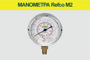 Refco M2 Gauges_Φ68